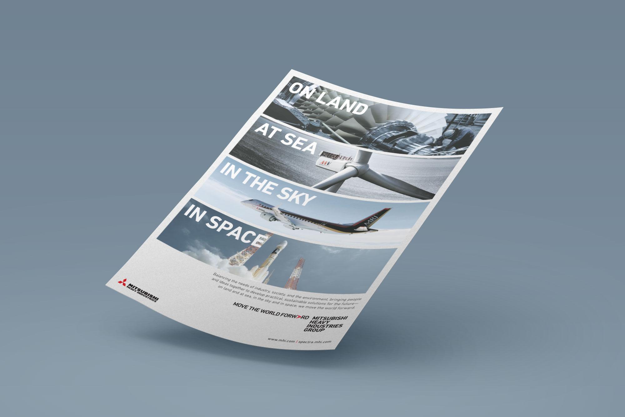 Mitsubishi Group advertisement on floating page